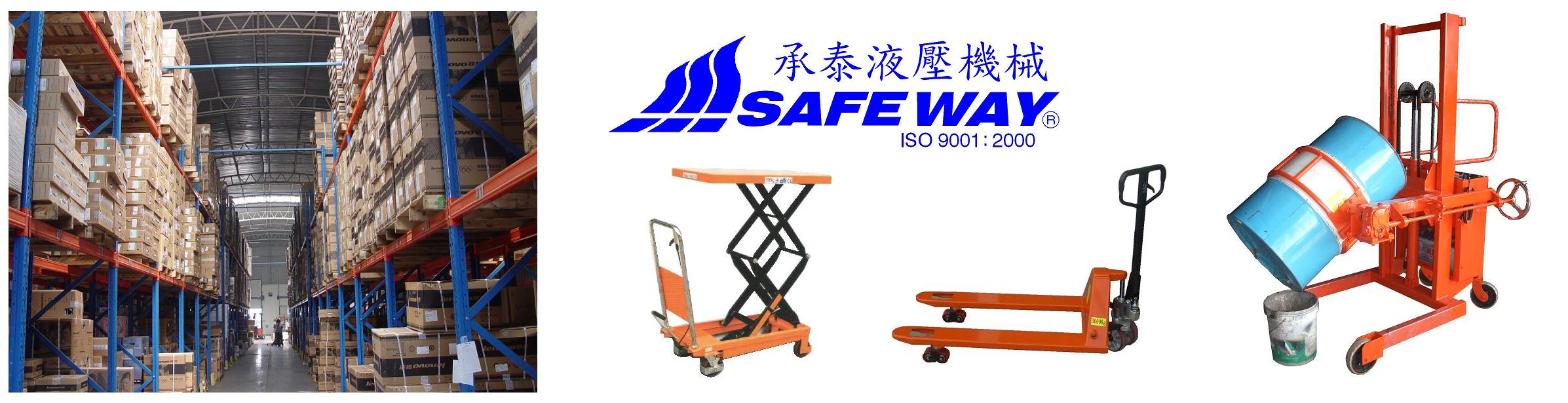 STACKER - HAND PALLE - LIFT TABLE - DOCK LEVELER - SAFE WAY